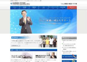 Learning.co.jp thumbnail