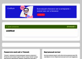 Leathercompany.ru thumbnail