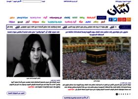 Lebanontoday.net thumbnail