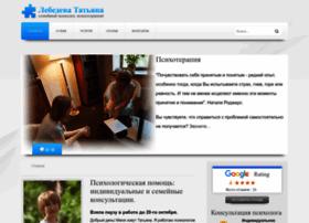 Lebedeva.zp.ua thumbnail