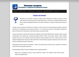 Lechenie-gastrita.ru thumbnail