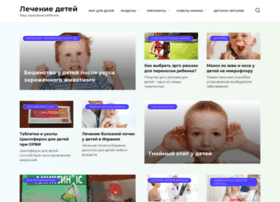 Lecheniedetej.ru thumbnail