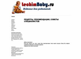 Lechimbaby.ru thumbnail
