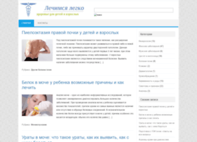 Lechimsya-legko.ru thumbnail