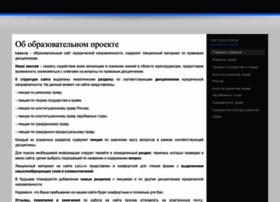 Lecu.ru thumbnail