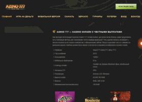 Led-kuban.ru thumbnail