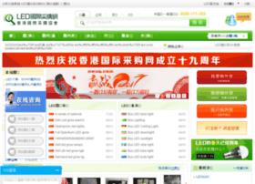 Led-purchase.org thumbnail