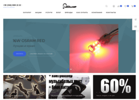 Ledlamp.com.ua thumbnail