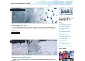 Ledovydom.ru thumbnail