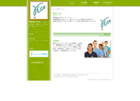 Leeco.jp thumbnail