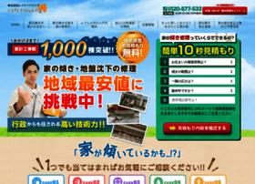 Left-h.co.jp thumbnail