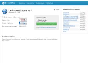 Left4dead-zone.ru thumbnail