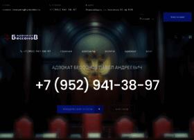 Legal-novosibirsk.ru thumbnail