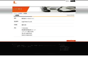 Legal-vision.co.jp thumbnail