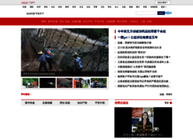Legal.gmw.cn thumbnail