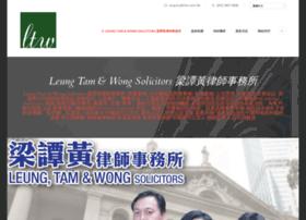 Legaladvice.hk thumbnail