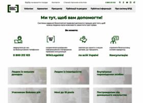 Legalaid.gov.ua thumbnail
