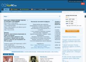 Legalerc.biz thumbnail