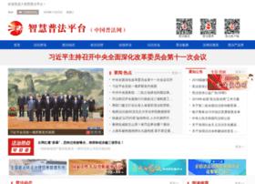 Legalinfo.gov.cn thumbnail