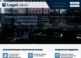 Legallabor.ru thumbnail