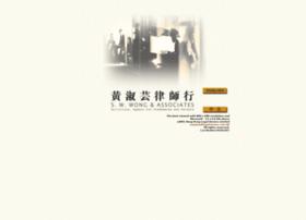 Legalservice.com.hk thumbnail