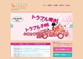 Legza.jp thumbnail