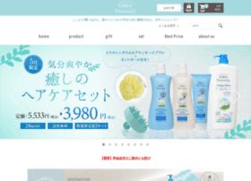 Leivy.jp thumbnail