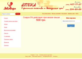 Lekafarm.com.ua thumbnail