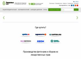 Lektrava.ru thumbnail
