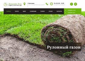 Lel-land.ru thumbnail
