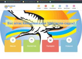 Leleka.rv.ua thumbnail