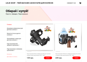 Lelik.kiev.ua thumbnail