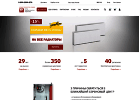 Lemax-kotel.ru thumbnail