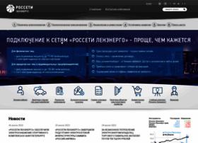 Lenenergo.ru thumbnail