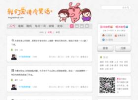 Lengxiaohua.org thumbnail