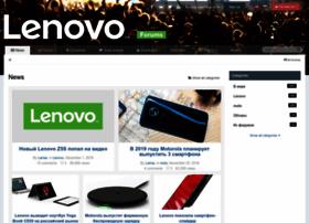 Lenovo-forums.ru thumbnail