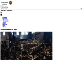 Lenta.lviv.ua thumbnail