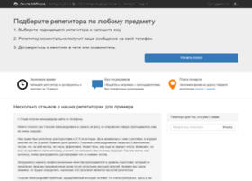 Lentamebiusa.ru thumbnail