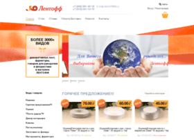 Lentoff.ru thumbnail