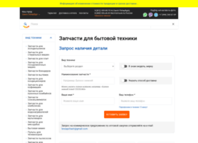 Lenzapchasti.ru thumbnail