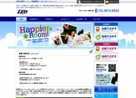 Leo-g.co.jp thumbnail