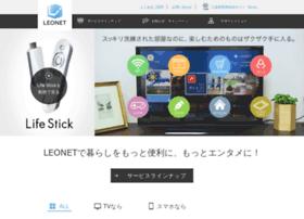 Leo-net.jp thumbnail