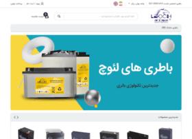 Leoch.ir thumbnail