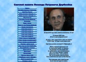 Leonid-derbenev.sitecity.ru thumbnail