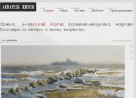 Lertov.ru thumbnail