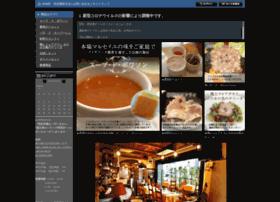 Lescalier21.co.jp thumbnail