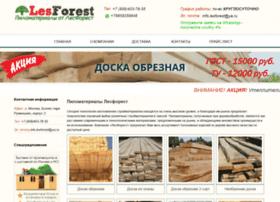 Lesforest.ru thumbnail