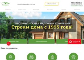 Lespromspb.ru thumbnail