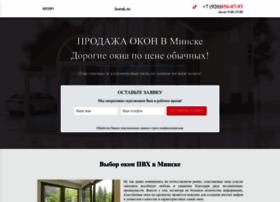 Lesruk.ru thumbnail
