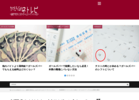 Less-is-more.jp thumbnail